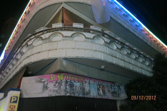 เอลิเซ่ โมเต็ล ปูซาน: Motel Facade