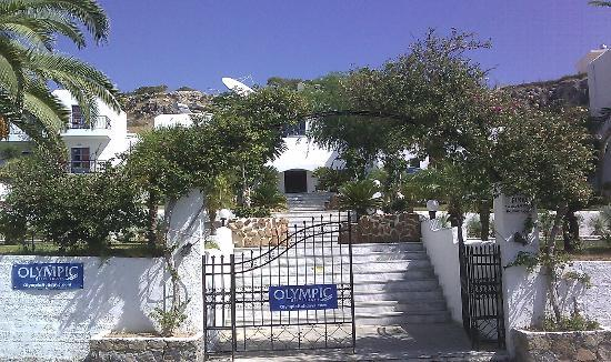 Finas Hotel Apartments Front Entrance To Grounds Of