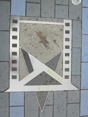 Tsim Sha Tsui Promenade: One of the stars along the promenade...