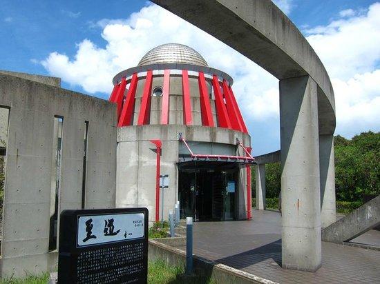 Futtsu Umetate Memorial Museum