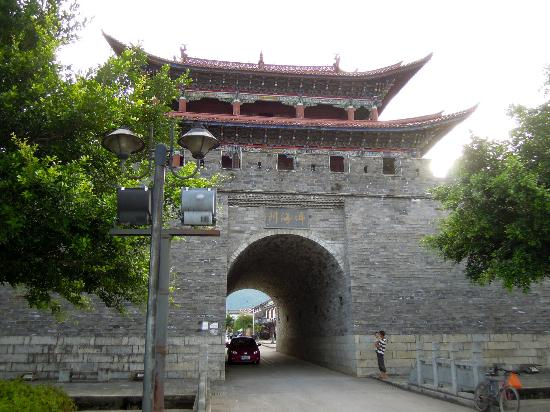Qing Kong : East Gate