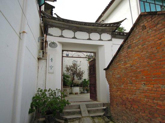 Qing Kong : Entrance