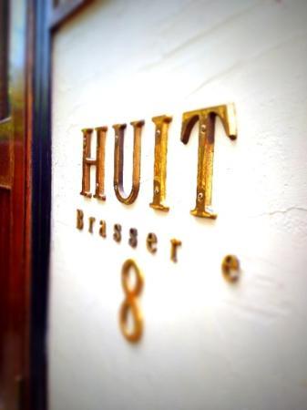 Huit: 入り口。