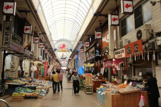 Uontana Shopping Street : 魚の棚