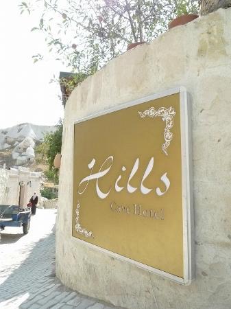 Hills Cave Hotel: 入口