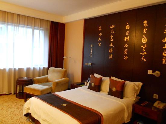 Nanlin Hotel Suzhou: habitación