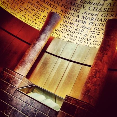 Illinois Holocaust Museum & Education Center: writings on the wall