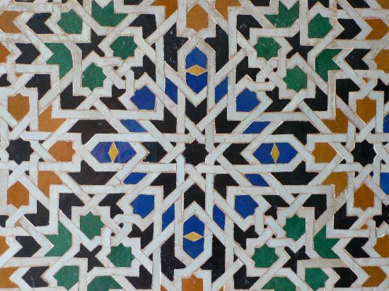 Riad Honey Sarl: Ornament