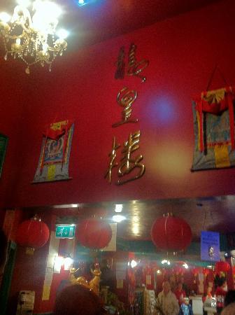 Dragon King Oriental Buffet: doorway entrance