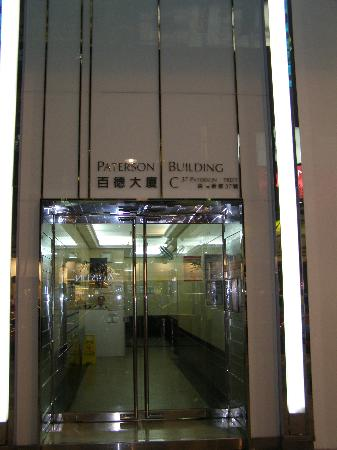 Photo of Rumah Guest Rooms Hong Kong