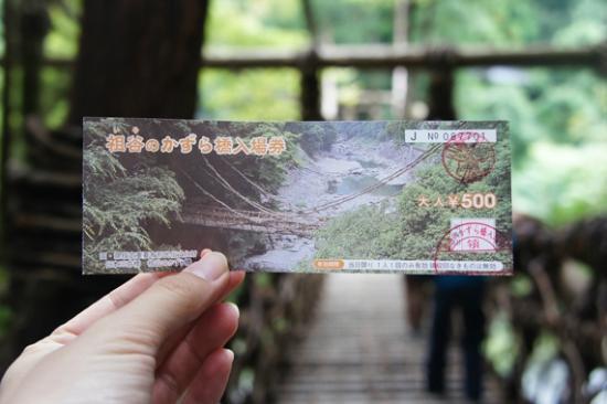 Iya Kazura Bridge: 観光料は500円です。 