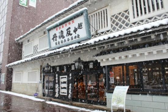 Ikedaya Yasubei Shoten: 池田屋安兵衛商店