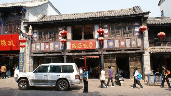 Jianshui Ancient City: Restaurant