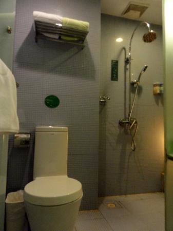 Shanshui Trends Hotel (Shenzhen Luohu): バスルーム