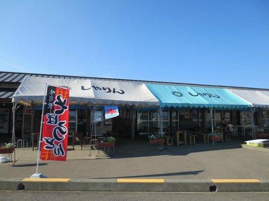 Tsuruoka, Japan: 道の駅直売所