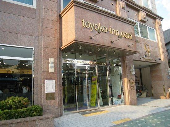 Toyoko Inn Seoul Dongdaemun