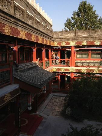 Han's Royal Garden Hotel: courtyard calm