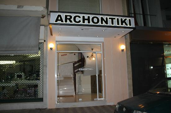 Archontiki Hotel: Ingresso