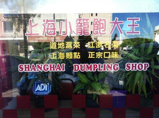 Shanghai Dumpling Shop : Lots of free parking in the public lot across the stree