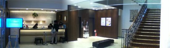 Hotel Sunroute Kamaishi: lobby
