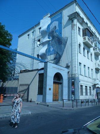 Burganov's House