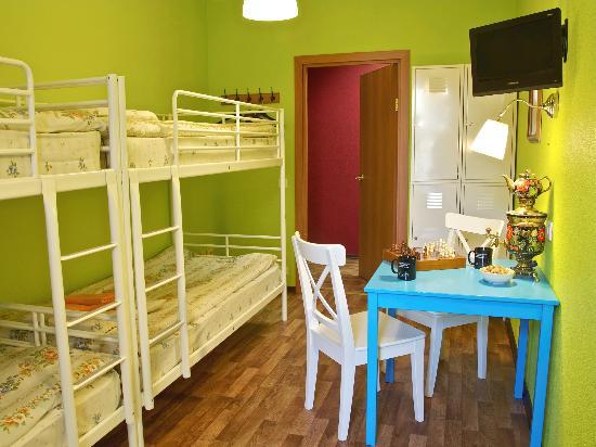 Friends Hostel on Griboedova: 4 bed dorm
