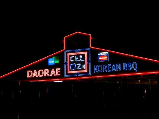 Daorae Korean BBQ Restaurant: Exterior