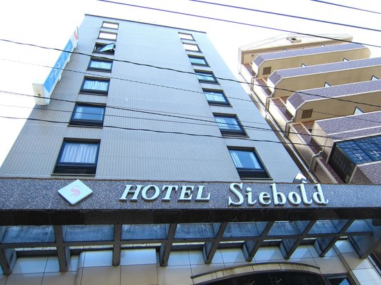 Photo of Hotel Siebold Nagasaki
