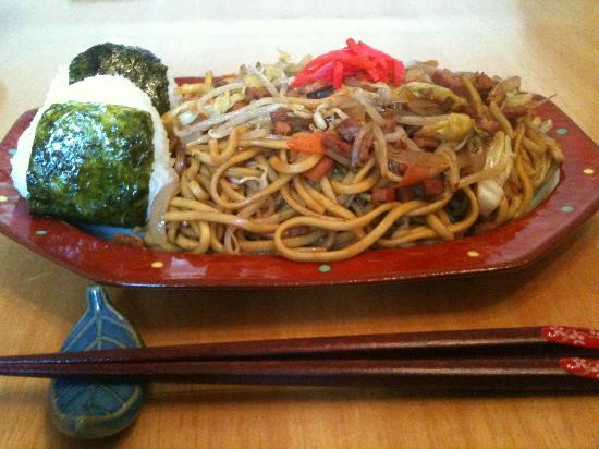 Maido - Japanese Noodle Bar: 7