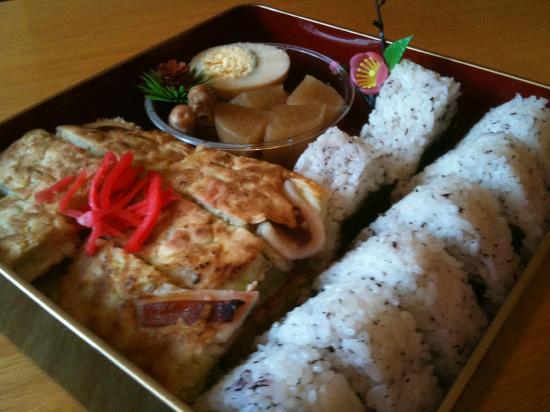 Maido - Japanese Noodle Bar: 1