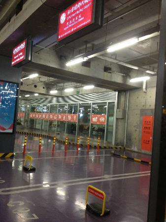 CITIC Hotel Beijing Airport: Shuttle Stop Terminal 3