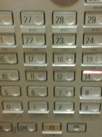 Sheraton Brussels Hotel: Ascensore, niente 13