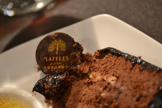 Beijing Hotel NUO: Dessert - The Name says it all...