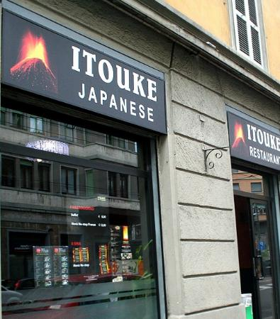 Itouke: Facciata del ristorante
