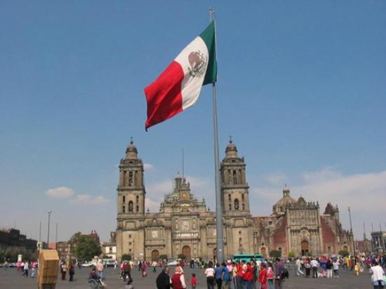 Suites Contempo: Zócalo México D.F.