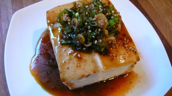 SEASONED TOFU - Picture of Namul, Nanaimo - TripAdvisor