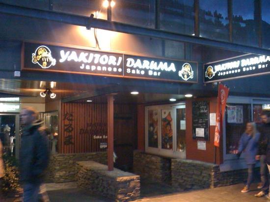 Yakitori Daruma Japanese Sake Bar: A must visit:)
