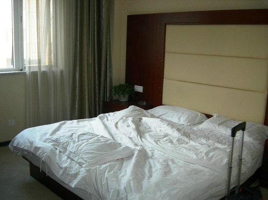 Yongheyuan Business Hotel: nach Besuch des Zimmerservice