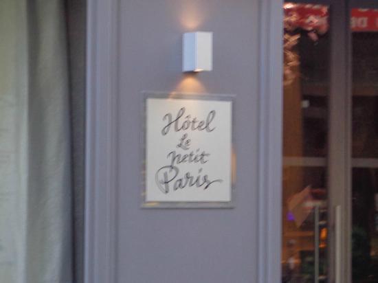 小巴黎酒店照片