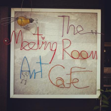The Meeting Room Art Cafe: Art Cafe