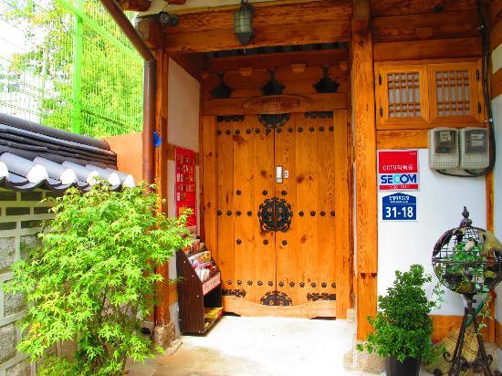 Moon Guesthouse : main entrance