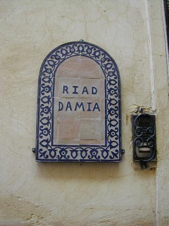 Riad Damia Restaurant