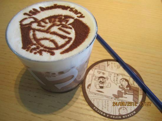 Kawasaki, Japão: Ice Chocolate from cafe