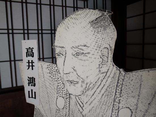 Kozan Takai Memorial Museum: 高井鴻山の肖像/なかなかの男前ですね