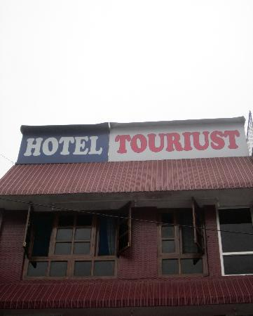 Tourist Hotel: The hotel from outside