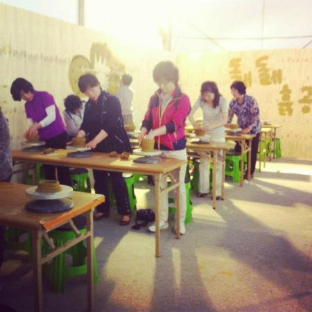 Icheon World Ceramics Center: DIY
