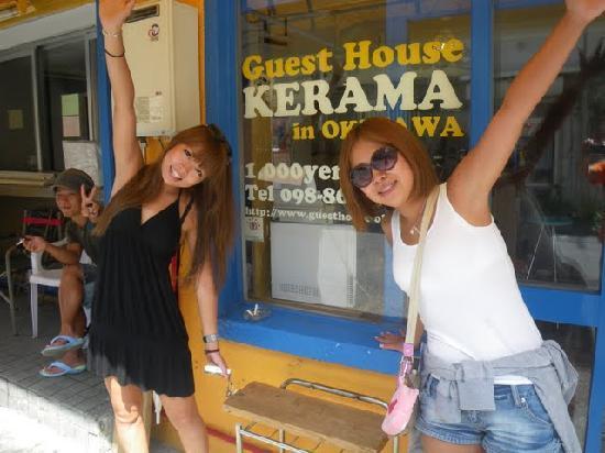 Guesthouse Kerama: ゲストハウスけらま