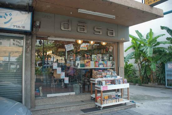 Dasa Book Cafe is excellent!