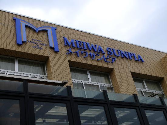 Meiwa Sunpia