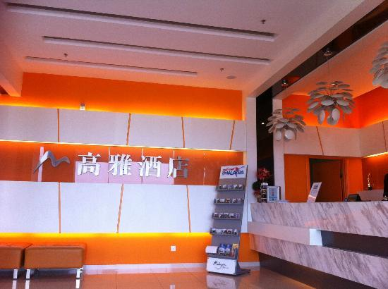 Marvelux Hotel: Lobby
